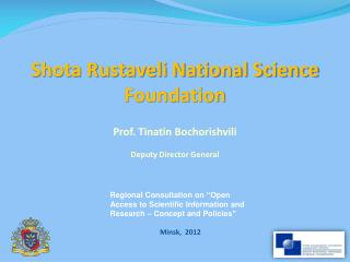 Prof. Tinatin Bochorishvili Deputy Director General