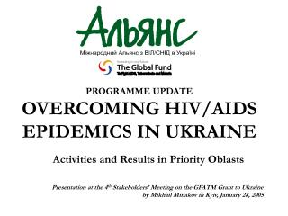 PROGRAMME UPDATE OVERCOMING HIV/AIDS EPIDEMICS IN UKRAINE