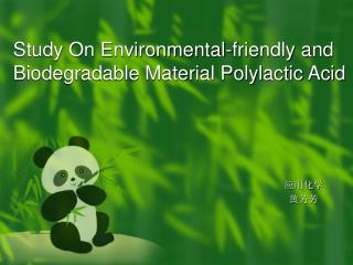 Study On Environmental-friendly and Biodegradable Material Polylactic Acid