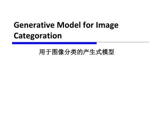 Generative Model for Image Categoration