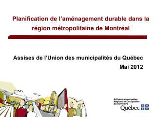 Planification de l'aménagement durable dans la région métropolitaine de Montréal