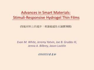 Advances in Smart Materials:  Stimuli-Responsive Hydrogel Thin Films ( 智能材料上的進步:刺激敏感性水凝膠薄膜 )