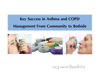 Key Success in Asthma and COPD Management From Community to Bedside