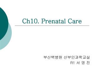 Ch10. Prenatal Care