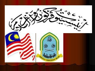 TAKLIMAT  PEPERIKSAAN  DAN  PENILAIAN 2011 IPG KAMPUS PENDIDIKAN ISLAM