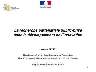 La recherche partenariale public-privé dans le développement de l'innovation