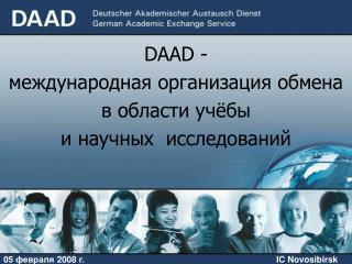 DAAD -