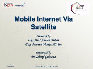 Mobile Internet Via Satellite