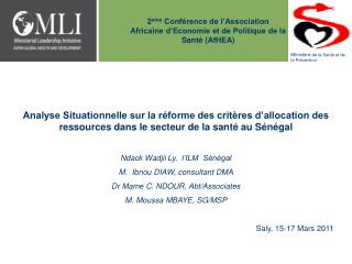 2 eme  Conférence de l'Association Africaine d'Economie et de Politique de la Santé (AfHEA)
