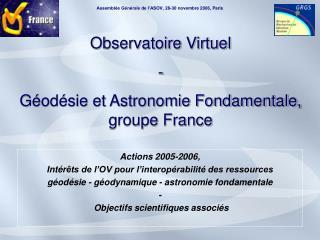 Actions 2005-2006, Intér êts de l'OV pour l'interopérabilité des ressources