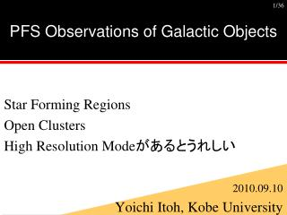 PFS Observations of Galactic Objects