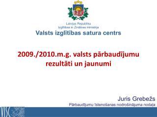 2009./2010.m.g. valsts pārbaudījumu  rezultāti un jaunumi