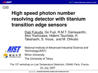 High speed photon number resolving detector with titanium transition edge sensors