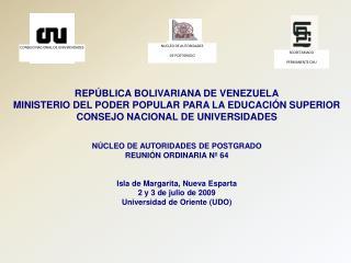 CONSEJO NACIONAL DE UNIVERSIDADES