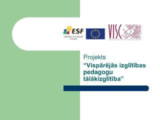 """Projekts  """"Vispārējās izglītības pedagogu tālākizglītība"""""""