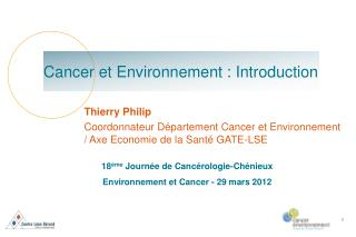 Thierry Philip