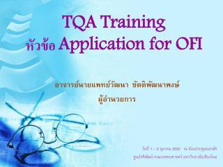TQA Training  หัวข้อ  Application for OFI