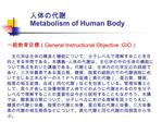 Metabolism of Human Body