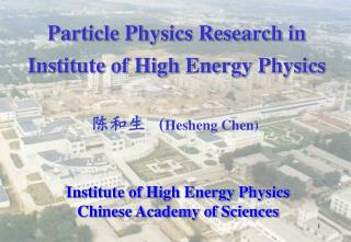Institute of High Energy Physics Chinese Academy of Sciences