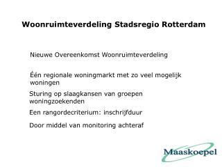 Woonruimteverdeling Stadsregio Rotterdam