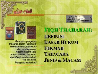 F IQH  T HAHARAH: D EFINISI D ASAR  H UKUM  H IKMAH T ATACARA J ENIS &  M ACAM