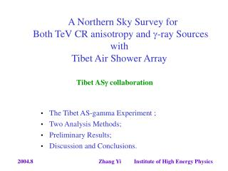 Tibet AS  collaboration