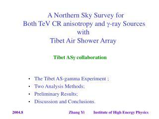 Tibet AS  collaboration