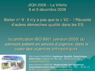 Polyclinique Saint-Jean