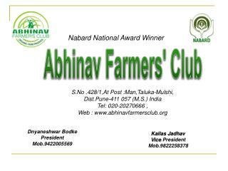 Abhinav Farmers' Club