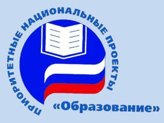 Документы муниципальной конкурсной комиссии: