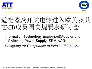Information Technology EquipmentAdapter and Switching Power Supply SEMINAR: Designing for Compliance to EN