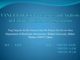 VANET Link Characteristics and Analysis  in Urban and Suburban Scenarios