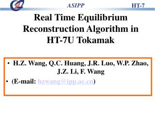 Real Time Equilibrium Reconstruction Algorithm in  HT-7U Tokamak