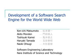 Development of a Software Search Engine for the World Wide Web