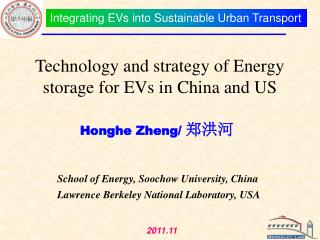 Technology and strategy of Energy storage for EVs in China and US