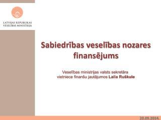 Sabiedrības veselības nozares finansējums