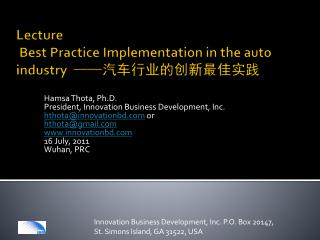 Lecture  Best Practice Implementation in the auto industry   —— 汽车行业的创新最佳实践
