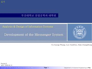 Analysis & Design of Information Systems Development of the Messenger System