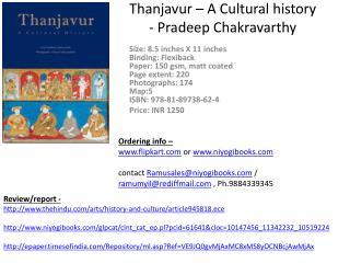 Thanjavur – A Cultural history - Pradeep Chakravarthy