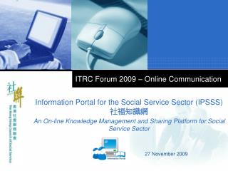 ITRC Forum 2009 – Online Communication