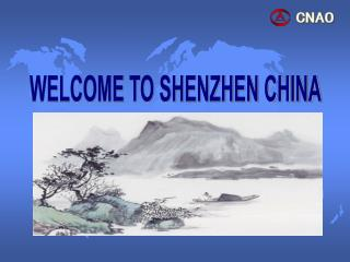 WELCOME TO SHENZHEN CHINA