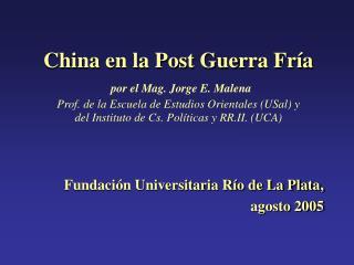 Fundación Universitaria Río de La Plata, agosto 2005