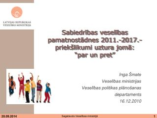 """Sabiedrības veselības pamatnostādnes 2011.-2017.- priekšlikumi uztura jomā: """"par un pret"""""""