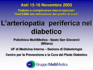 Policlinico MultiMedica - Sesto San Giovanni   (Milano)