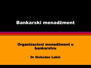 Bankarski menadžment