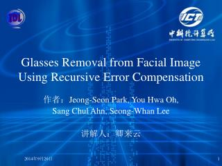 Glasses Removal from Facial Image Using Recursive Error Compensation