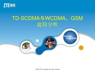 TD-SCDMA 与 WCDMA 、 GSM 比较分析