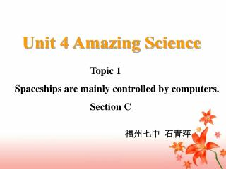 Unit 4 Amazing Science