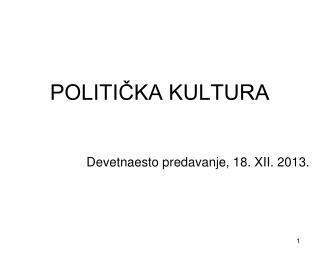 POLITIČKA KULTURA