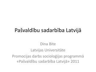 Pašvaldību sadarbība Latvijā